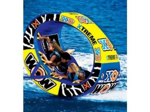【鹿児島・与論島】選べるトーイングチューブで与論の海を疾走!(10分・バナナボートほか)
