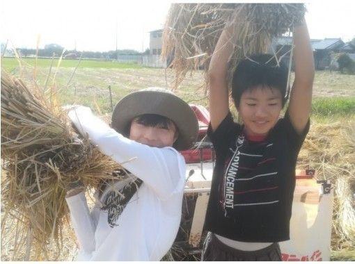 【神奈川・圏央(厚木・海老名・座間)】電車で来れる神奈川県央で親子自然体験!