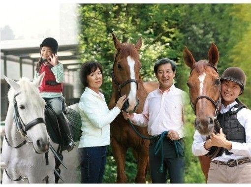 【大阪・羽曳野】初めてでも安心!マンツーマンで乗馬体験(送迎あり)
