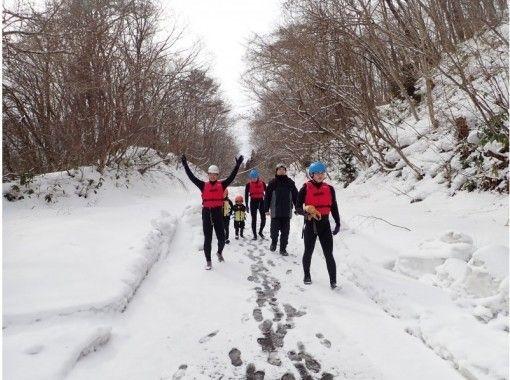 【宮城・大崎市】SNOW・ONSEN・TRECKING~新しい冬の楽しみ方!鳴子温泉を満喫!