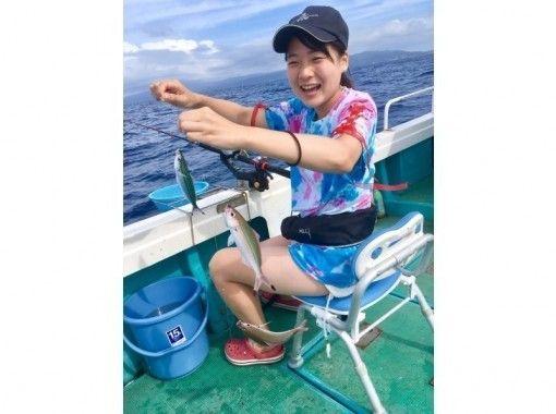 【名護・古宇利島】手ぶらでOK! A:船釣り体験プラン(半日コース)