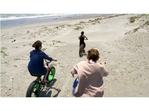 【静岡・掛川】ファットバイク ビーチクルーズ FAT Bike Beach Cruise(温泉付き)