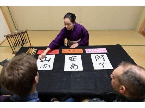 日本书法表演の紹介画像