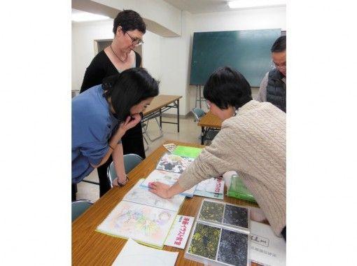 【広島・市街】まんが体験 - MANGA illustration workshop!の紹介画像
