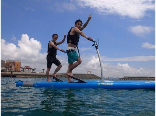 ★期間限定割引★ペダルを漕いでスイスイ海上移動♪新感覚【足漕ぎサップ&ウォーターパーク】