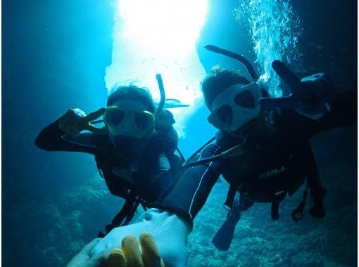 1組貸切☆沖縄県青の洞窟体験ダイビング!当日予約OK!GoPro写真画像&餌付け無料!タオル&サンダル無料!HISスーパーサマーセール実施中の紹介画像