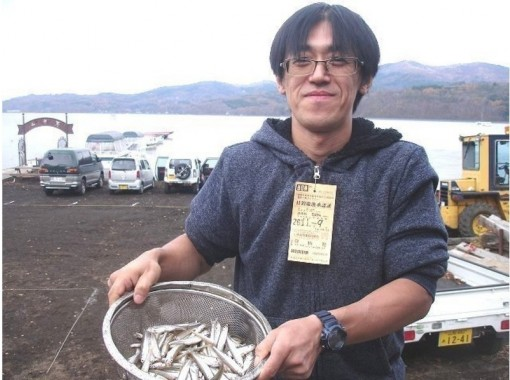 [Yamanashi / Lake Yamanaka] Winter tradition! Smelt fishing small dome (2 to 10 people)! Corona is also safe with a chartered ship! Unlimited time charter plan Shizuyamaso boatの紹介画像