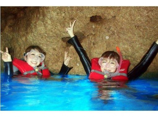 Gotoトラベル地域共通クーポン対応可【沖縄 青の洞窟】青の洞窟シュノーケル&恩納村シーウォーク お得なセットプラン