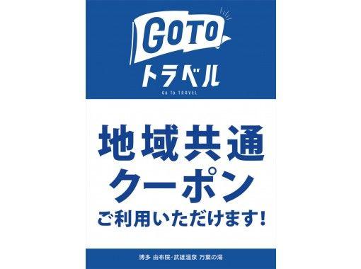 """HIS Super Summer Sale Now"" [Okinawa Blue Cave] Blue Cave Snorkel & Onna Village Sea Walk Great Set Planの紹介画像"