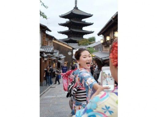 【京都・八坂神社/着物レンタル】お手軽!1時間レンタルプラン☆気軽に着物体験したい方におすすめ♪