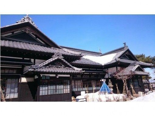 "[Hokkaido Otaru] Sightseeing taxi ""A lot of Otaru historical sightseeing plan"" 1 car up to 4 people (4 hours ~)の紹介画像"