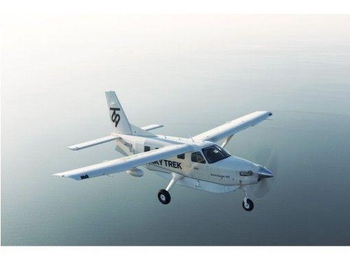 【兵庫・神戸】小型航空機で南紀白浜へひとっとび!日帰り旅行!(6名様まで)