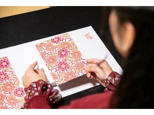 【奈良・斑鳩】自分だけの「御朱印帳」を作って寺社巡りをもっと楽しく!