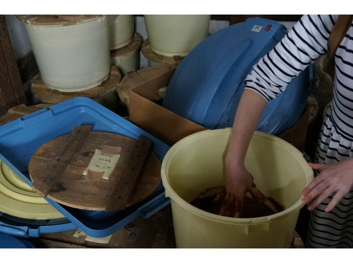 【奈良・斑鳩】江戸時代から続く酒蔵で伝統の「奈良漬け施設体験」の紹介画像