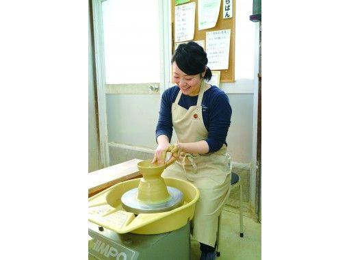 【福井・越前町】電動ろくろで越前焼に挑戦!優しく丁寧に教えます。