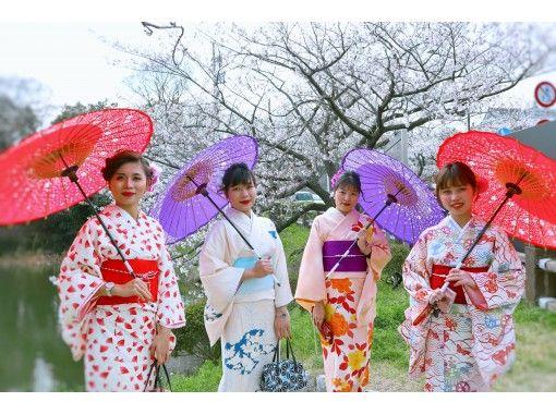 [Fukuoka Kimono Challenge]着物&ヘアセットで福岡観光 スタンダードプラン