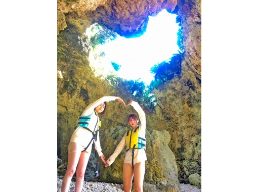 Regional common coupons can be used ♪ [Okinawa / Kouri Island] Experience with a secure charter for each group! Heart in the Sky Guide to a secret caveの紹介画像