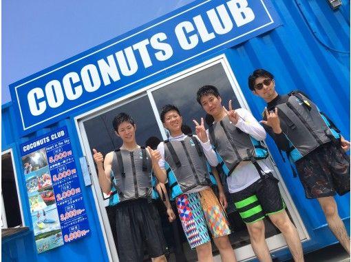 【沖縄・古宇利島】安心の1グループ毎の貸切で体験!お手軽マリン体験♪定番のジェットスキー15分プラン
