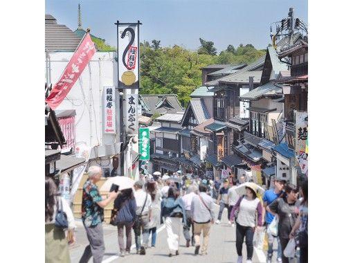 【千葉・成田】プライベートツアー・スキマ時間でも日本満喫!空港内・空港付近のマル秘スポット巡り