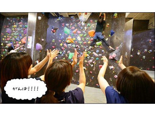 【東京・新宿】隠れ家的ジムでボルダリング! 初回限定施設使用料50%OFFの紹介画像