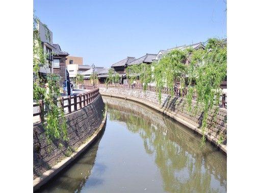 【千葉・佐原】プライベートツアー・水の都さわらで寛ぎのひと時、小江戸の町並みをぶらり散歩旅