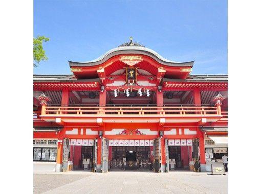 【千葉・千葉市】プライベートツアー・見応えある史跡が集う町・千葉市!荘厳な神社や巨大な城を巡る旅