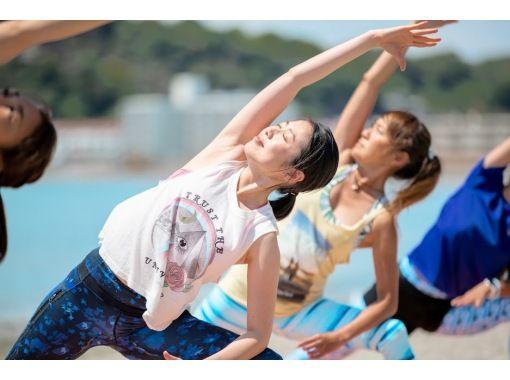 [Shonan ・ Dumpling ・ Beach yoga 】 Refresh your mind and body! Beach yogaの紹介画像