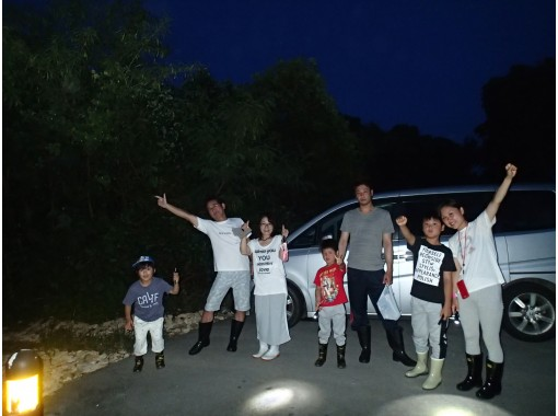 石垣島 ヤエヤマホタル観察ツアー ~ 夜の探検にでかけよう!! ~