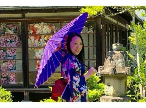 Kimono Experience in Gorgeous Ritsurin Gardenの紹介画像
