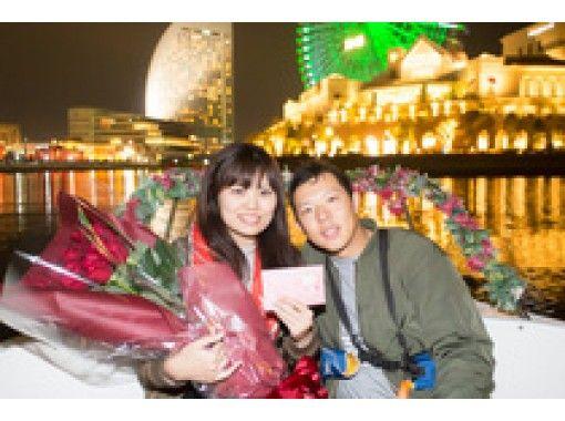 【神奈川・横浜】プロポーズや記念日に♡貸切イルミネーションナイトクルージング<30分>