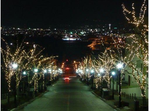【北海道・函館】函館山夜景観賞ライトアップ付コース