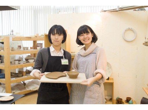 【北海道・札幌豊平】ホームセンターで気軽に陶芸「器が2個作れる手びねり体験」お子様も歓迎!の紹介画像
