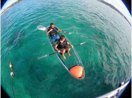 【沖縄 恩納村】泳げない方、水が苦手な方でも安心!マリンウォーク&クリアカヤックセットプラン