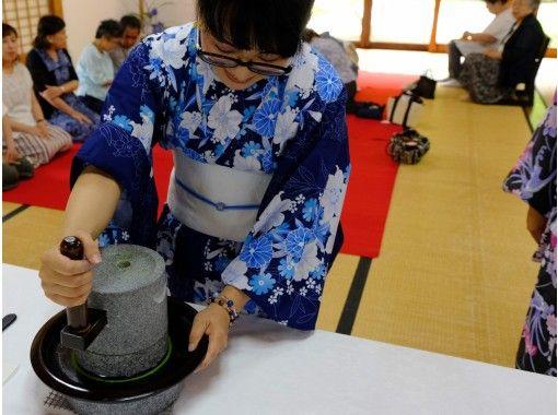 【広島・神石高原】写経と石臼で挽き茶(抹茶) 気軽に禅寺体験プラン<食事なし>  オプションで着物レンタルあります