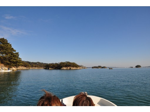 【宮城・世界で最も美しい湾クラブ】松島湾をゆったり巡る贅沢プラン *貸切船でクルージング*