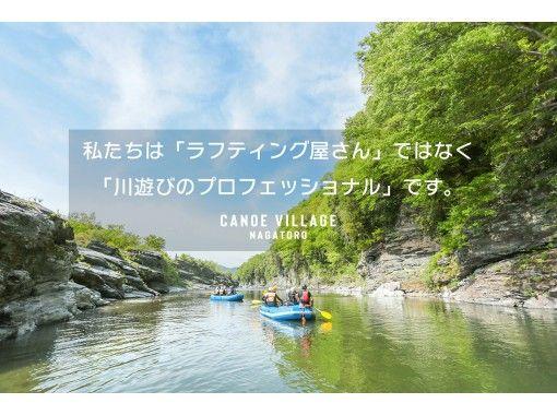 【埼玉秩父】長瀞ラフティングで「川の旅」を体験!