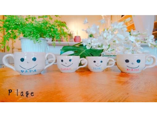 【大阪・都島】陶芸教室・電動ロクロ体験☆桜ノ宮駅から徒歩5分☆4才から楽しめる♪