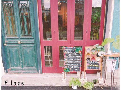 【大阪・都島】陶芸教室・手びねり体験☆桜ノ宮駅から徒歩5分☆4才から楽しめる♪