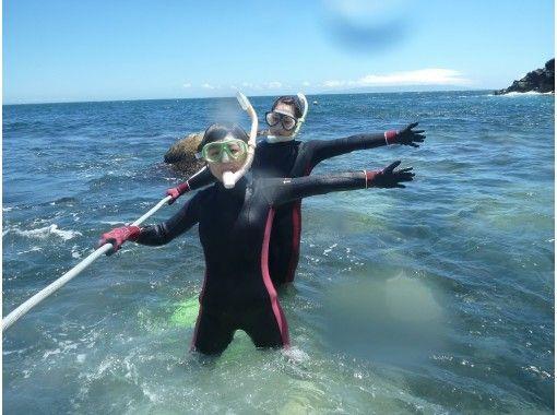 【静岡・伊豆海洋公園】少人数制・写真プレゼント!世界ジオパークを楽しむ!大満足!感動!スノーケリング