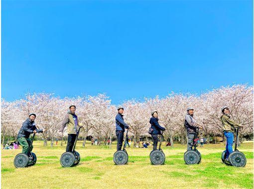 【福岡・福岡市】潮風薫る海の中道海浜公園セグウェイツアー(2時間30分)
