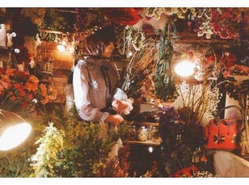 【名古屋・千種区】オリジナルの植物標本作り「ハーバリウム作り体験」の紹介画像