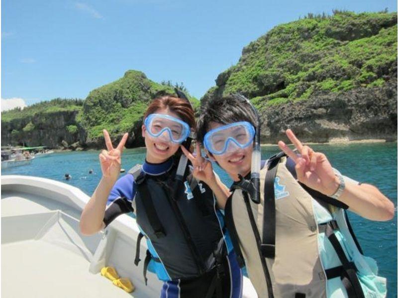 【沖縄・青の洞窟】探検シュノーケル(カップル限定プラン)の紹介画像