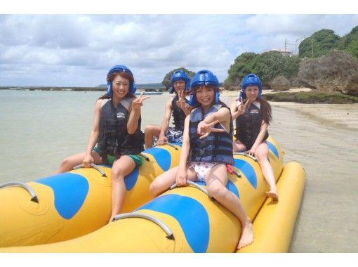 【沖縄・南城】グループの方にオススメ!!バナナボートで行くシュノーケルツアー