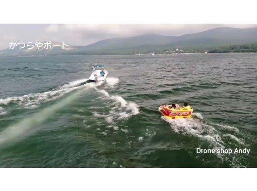 山中湖 ここでしかできない体験!お手軽★ドローン空撮体験 スタンダードプラン の紹介画像