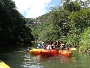 西表島アレンジツアー漕屋KAGUYAの画像