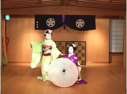 【京都・岡崎】Kyoto Traditional Premium Night