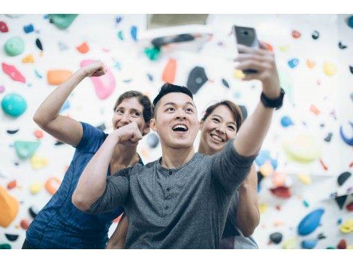 【神奈川・川崎】初めてでもお子様も安心!無料講習付き時間無制限のボルダリング体験の紹介画像