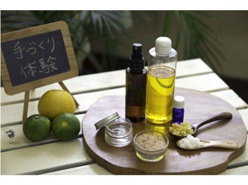 【宮崎・日南/空港30分】【人数制限中】100種類の香りから2つのオリジナルの香り作り&香水、クリーム作りの紹介画像