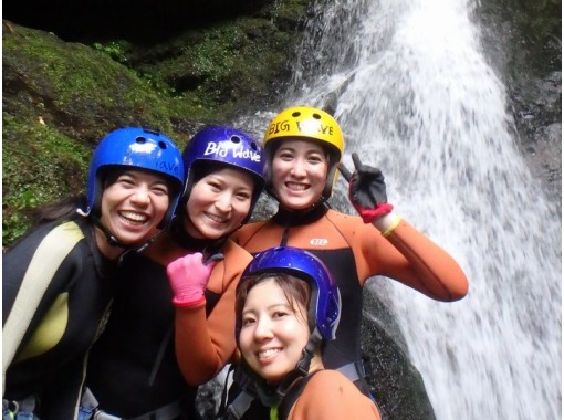 [Tokyo ・ Okutama 】 It is the closest from downtown! Canyoning half-dayの紹介画像