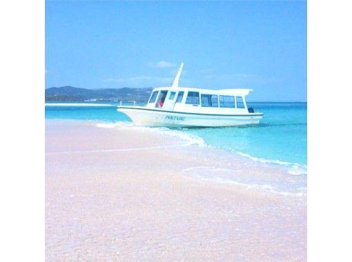 【沖縄・久米島】グラスボートで行く!はての浜半日ツアー★(1時間~1.5時間滞在)
